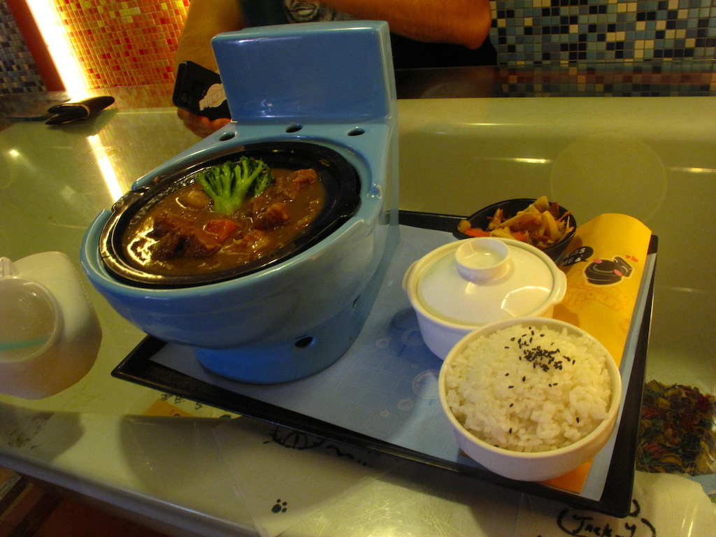 beef curry out of a toilet. mmmm